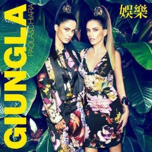 paola-e-chiara-giungla-cd-cover-300x300