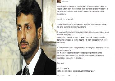 Fabrizio- Corona-in-crisi-su-Facebook-dal-carcere