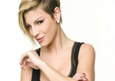 emma_marrone_chili