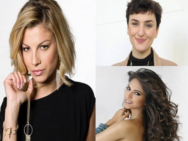 Rocio-Munoz-Morales-Arisa-Emma
