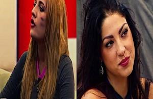 Lidia-Federica-Grande-Fratello