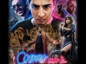 Cobra non è film locandina